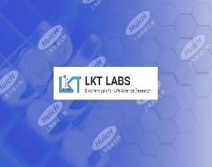 美国LKT公司授权上海惠诚生物代理LKT产品