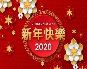 上海惠诚生物2020年春节放假通知
